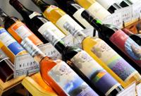 公式ホームページ限定☆富良野の特産ワインが付いてくる♪特別限定プラン(夕朝食付)